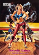 Sorority Babes in the Slimeball Bowl-O-Rama - Movie Poster (xs thumbnail)