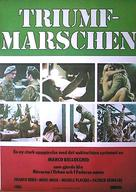 Marcia trionfale - Swedish Movie Poster (xs thumbnail)