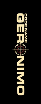 Seal Team Six: The Raid on Osama Bin Laden - Logo (xs thumbnail)