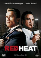 Red Heat - German DVD cover (xs thumbnail)