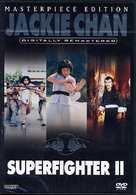 Long teng hu yue - German DVD cover (xs thumbnail)