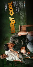 Daddy Cool - Indian Movie Poster (xs thumbnail)