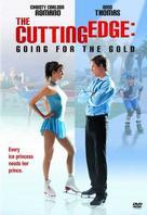 The Cutting Edge - DVD cover (xs thumbnail)