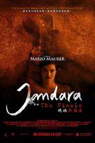 Jan Dara Pachimmabot - Singaporean Movie Poster (xs thumbnail)
