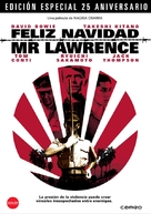 Merry Christmas Mr. Lawrence - Spanish DVD cover (xs thumbnail)