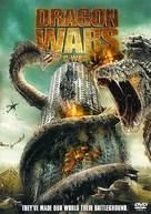 D-War - DVD movie cover (xs thumbnail)