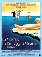 The Favour, the Watch and the Very Big Fish - French Movie Poster (xs thumbnail)