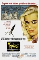 Topkapi - Argentinian Movie Poster (xs thumbnail)