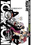 """""""Zonbi rôn"""" - Movie Cover (xs thumbnail)"""