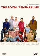 The Royal Tenenbaums - DVD movie cover (xs thumbnail)