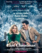 Last Christmas - Spanish Movie Poster (xs thumbnail)