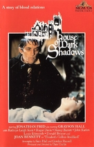 House of Dark Shadows - VHS movie cover (xs thumbnail)
