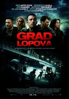 The Town - Croatian Movie Poster (xs thumbnail)