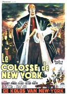The Colossus of New York - Belgian Movie Poster (xs thumbnail)