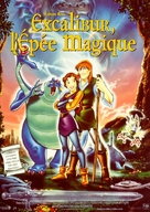 Quest for Camelot - French Movie Poster (xs thumbnail)