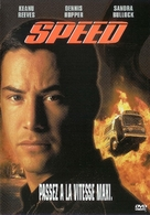 Speed - French DVD movie cover (xs thumbnail)