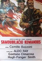 Commando suicida - Yugoslav Movie Poster (xs thumbnail)