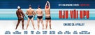 Le grand bain - Estonian Movie Poster (xs thumbnail)