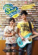 SuckSeed: Huay Khan Thep - Thai Movie Poster (xs thumbnail)