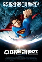 Superman Returns - South Korean Movie Poster (xs thumbnail)