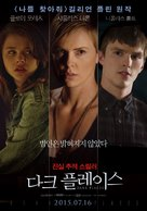 Dark Places - South Korean Movie Poster (xs thumbnail)