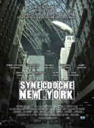 Synecdoche, New York - French Movie Poster (xs thumbnail)