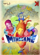 Mind Game - French Movie Cover (xs thumbnail)