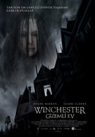 Winchester - Turkish Movie Poster (xs thumbnail)