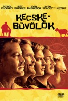 The Men Who Stare at Goats - Hungarian DVD movie cover (xs thumbnail)