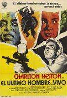 The Omega Man - Spanish Movie Poster (xs thumbnail)