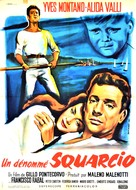 La grande strada azzurra - French Movie Poster (xs thumbnail)