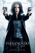 Underworld: Awakening - Chilean Movie Poster (xs thumbnail)