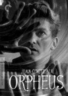 Orphée - DVD cover (xs thumbnail)