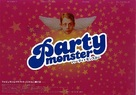 Party Monster - Japanese poster (xs thumbnail)