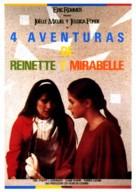 4 aventures de Reinette et Mirabelle - Spanish Movie Poster (xs thumbnail)