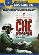 Che: Part One - DVD cover (xs thumbnail)