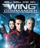 Wing Commander - Blu-Ray cover (xs thumbnail)