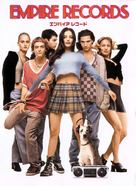 Empire Records - Japanese DVD movie cover (xs thumbnail)