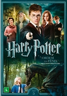 Harry Potter and the Order of the Phoenix - Brazilian DVD cover (xs thumbnail)