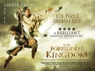 The Forbidden Kingdom - British Movie Poster (xs thumbnail)