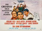 The Guns of Navarone - British Movie Poster (xs thumbnail)