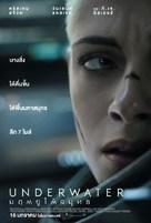 Underwater - Thai Movie Poster (xs thumbnail)