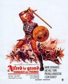 Alfred the Great - French Movie Poster (xs thumbnail)