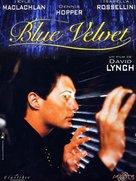Blue Velvet - French DVD cover (xs thumbnail)