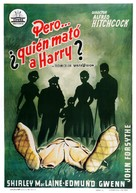 The Trouble with Harry - Spanish Movie Poster (xs thumbnail)