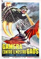 Daikaijû kûchûsen: Gamera tai Gyaosu - Italian Movie Poster (xs thumbnail)