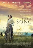 Sunset Song - Spanish Movie Poster (xs thumbnail)