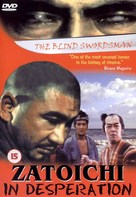 Shin Zatôichi monogatari: Oreta tsue - British DVD cover (xs thumbnail)