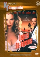 L.A. Confidential - Russian DVD movie cover (xs thumbnail)
