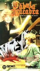 Whoever Slew Auntie Roo? - Brazilian VHS cover (xs thumbnail)